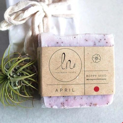 Handmade Greek Soap