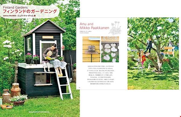 Gave boekjes, in het Japans!